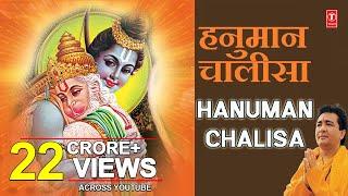 getlinkyoutube.com-Shri Hanuman Chalisa Bhajans By Hariharan [Full Audio Songs Juke Box]