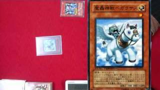 getlinkyoutube.com-遊戯王裏CK2011第四回外道カウンター対魔轟神