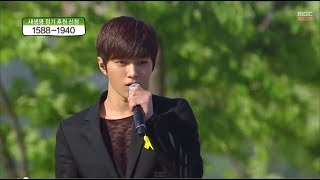 getlinkyoutube.com-[HOT] INFINITE - Can you Smile, 인피니트 - 캔 유 스마일, New Life to Children 20140505