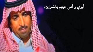 getlinkyoutube.com-مرثية..مكس - الشيخ علي المالكي واخوه فايز المالكي
