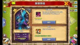 getlinkyoutube.com-Castle Clash New Hero The Reaper!!!