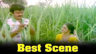 Ponmana Selvan Movie : Shobana And Vijayakanth Funny Love Scene width=