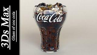 getlinkyoutube.com-3Ds max - Glass of coca cola & water drops .
