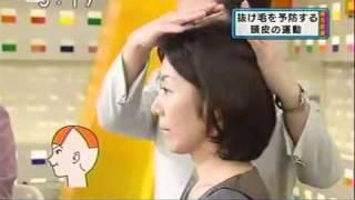 getlinkyoutube.com-女性の薄毛予防