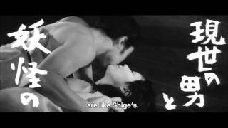 getlinkyoutube.com-Kuroneko (Black Cat) - Original Japanese Trailer (Kaneto Shindo, 1968)