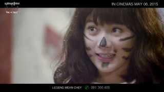 getlinkyoutube.com-ស្នេហាកញ្ញាហ្វឹកហាត់ការងារ/Cat a WOL - Trailer