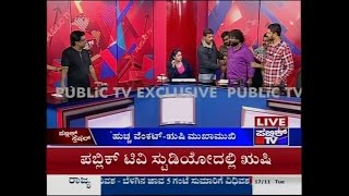 getlinkyoutube.com-DRUNK, Huccha venkat live nuisance .. 17/11/2015, I really hate this guy to core.