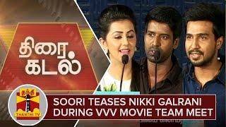 Soori teases Nikki Galrani during Velainu Vandhutta Vellaikaaran Team Meet - Thanthi TV