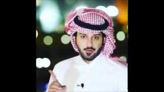 getlinkyoutube.com-الشاعر محمد جار الله السهلي جديد