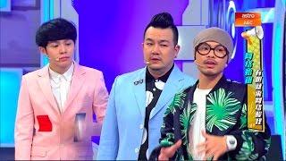 getlinkyoutube.com-FULL EPISODE 【叫我男神】- 黄明志首次参与大马电视节目!