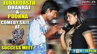 getlinkyoutube.com-Jabardasth Dhanraj & Poorna Comedy Skit At Raju Gari Gadhi Movie Success Meet   TFPC