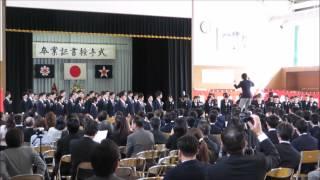 友~旅立ちの時~ 中学卒業 式歌