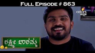Lakshmi Baramma - 26th Novembver 2015 - ಲಕ್ಷ್ಮೀ ಬಾರಮ್ಮ - Full Episode
