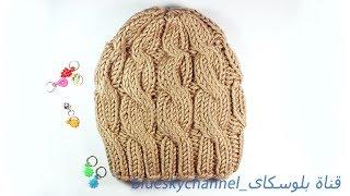 getlinkyoutube.com-اساسيات تعليم التريكو : تريكو ضفيرة امامية  ثلاثية (6 غرز )للمبتدئين   How to knit a cable