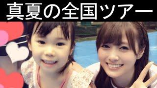 getlinkyoutube.com-真夏の全国ツアー2015「初森ベマーズ」出演者にメンバーなごむ (乃木坂46)