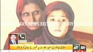 getlinkyoutube.com-Bivi ko phansi de di Mandi Bahauddin.ARY News By Amjad Hussain Chishti
