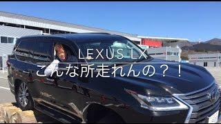 getlinkyoutube.com-Ch11:  LEXUS LXでこんな所を走れるの!?