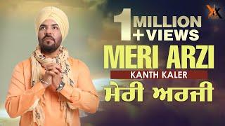 Kanth Kaler - Meri Arzi | Latest punjabi Devotional song 2018 | kk music