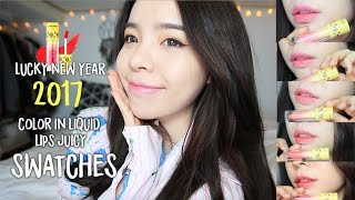 Etude House Lucky New Year 2017 Liquid Lips Juicy Review& Swatches (Eng&Bahasa Subs) | Erna Limdaugh