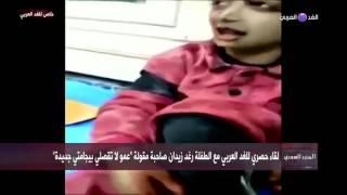getlinkyoutube.com-حلب.الشيخ خضر..