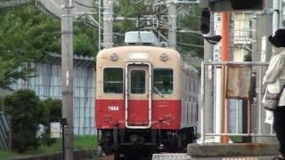 getlinkyoutube.com-【阪神電気鉄道】武庫川線に乗る