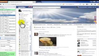 getlinkyoutube.com-Программа для быстой раскрутки в Фейсбук,