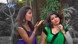 रंगदार बलमुआ लहंगा पे तानेला दुनाली - Ashish Vaishay - Rangdaar Balamua - Bhojpuri Hot Songs 2016