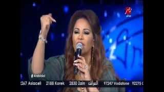getlinkyoutube.com-محمد رشاد - كتاب حياتى - ارب ايدول