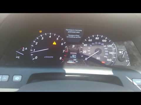 Lexus ls 460 (usa) - русификация меню монитора, приборной панели, карты России, метрика