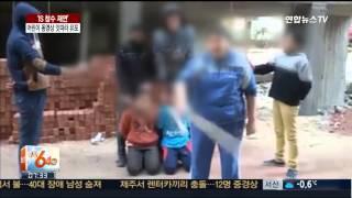 getlinkyoutube.com-'IS 참수재연' 어린이 동영상 잇따라 유포