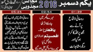 getlinkyoutube.com-01 December 2016 Majalis Majzoobi Hakeem Tariq