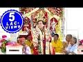 Mainu Ke Pata Maa Ki Ki Kari   Narendra Chanchal   Full Video   New Released   Mata Ki Bhetein