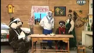 getlinkyoutube.com-Деревня дураков - Самое смешное. 2 часть