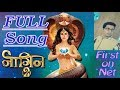 Naagin 2 New FULL SONG First On Net Presented By :- VaRuN OmKaR Colors Tv [Beware of Fake]