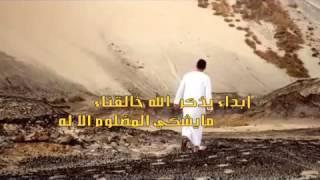 getlinkyoutube.com-كلمات الشاعر ضيف الله البقشي جواب على الشيخ ياسر احمد العواضي