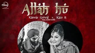 Allah Hoo ( Full Audio Song) | Kanwar Grewal - Kaur B | Punjabi Song Collection | Speed Records