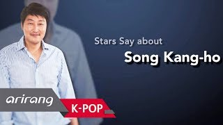 [Showbiz Korea] Stars Say about Song Kang-ho(송강호) who is everyone's role model width=
