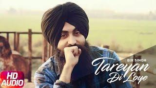 Tareyan Di Loye (Full Audio Song) | Bir Singh | Latest Punjabi Audio Song 2017 | Speed Records