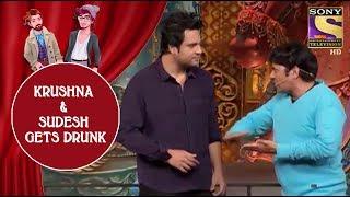 Krushna And Sudesh Gets Drunk On Set - Jodi Kamaal Ki