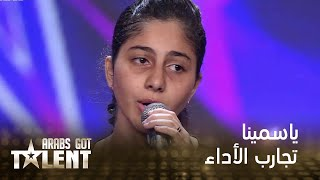 getlinkyoutube.com-Arabs Got Talent -  ياسمينا - مصر