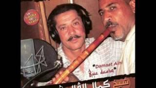 getlinkyoutube.com-kamel el galmi أغنية جزائرية كمال القالمي.wmv