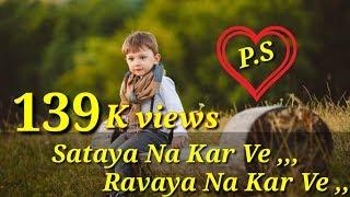 Sataya Na kar ve.. Ravaya na kar ve Punjabi mix song by Pawan raipriya please like and share