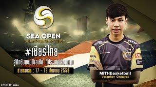 getlinkyoutube.com-[ DAY 1 ] FIFA Online 3 : SEA Open Championship 2016