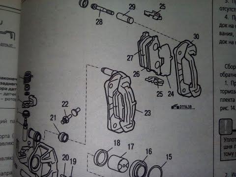 Лёха & - замена задних тормозных колодок на Mitsubishi Carizma 1996 г.