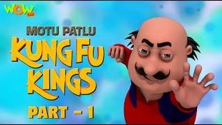 Motu Patlu Kung Fu Kings -Part 01 | Movie| Movie Mania - 1 Movie Everyday | Wowkidz width=