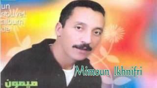 getlinkyoutube.com-Mimoun lkhnifri ...Dantrhal ouragh i3dil ak nzry.....ميمون الخنيفري اغاني أمازيغية خالدة