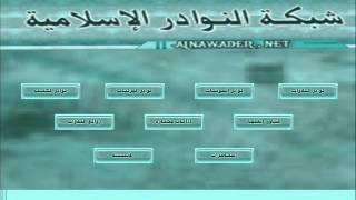 getlinkyoutube.com-سورة طه للشيخين علي جابر وعبد الرحمن السديس 1407هـ