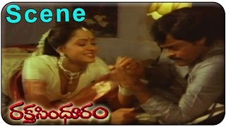 getlinkyoutube.com-Raktha Sindhuram Movie || Chiranjeevi, Radha Comedy Scene