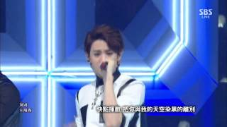[LIVE 繁中字] 130728 BEAST - Shadow @ Comeback Stage