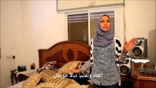 getlinkyoutube.com-عائلة الشهيد المقدسي فادي علون   الصحفية ديالا جويحان